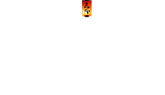 日式炭火烤肉店加盟资讯
