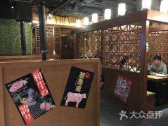 热血兄弟烤肉店_杭州(新天地中心店)