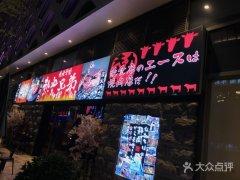 杭州热血兄弟烤肉总部邀你共享财富计划